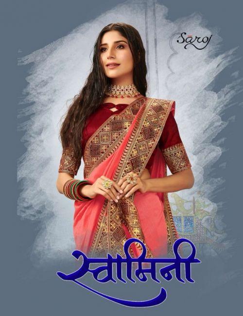 Saroj Swamini Soft Vichitra Silk Festive Wear Saree Collection