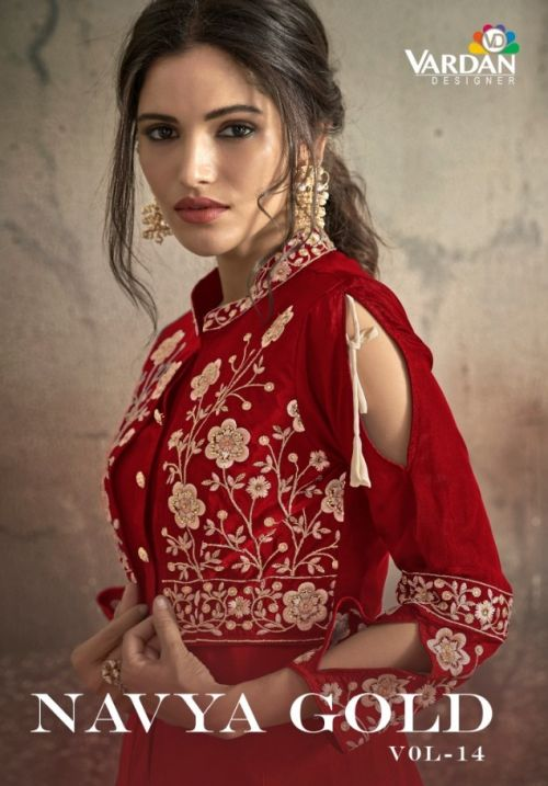 Vardan Navya Gold 14 Soft Tapeta Exclusive Gown Collection