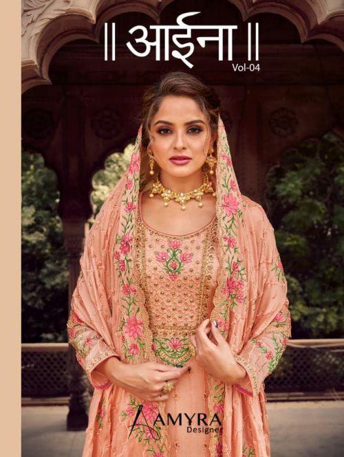 Amyra Aaina 4 Exclusive Designer Rich Look Salwar Kameez