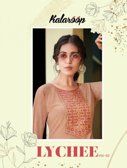 Kalaroop Lychee 2 Fancy Long Kurti Collection