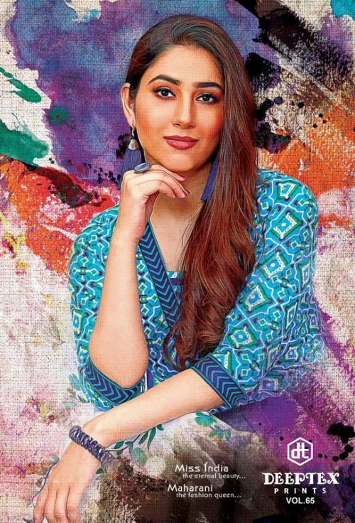 Deeptex Miss India 65 Printed Cotton Dress Material