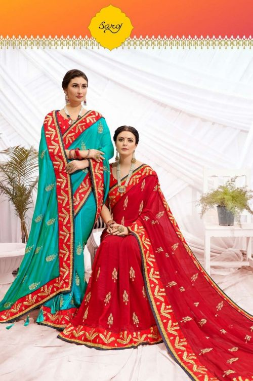 Saroj Rudraksh Heavy Wear Embroidery Worked Saree Cllection