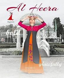 Al Heera vol-1