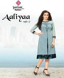 Tanishk Aaliya Vol-2